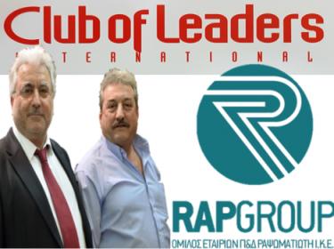 Σπουδαία διάκριση για τον όμιλο Ραψωματιώτη – Στις κορυφαίες επιχειρήσεις της Λέσχης Παγκόσμιου Εμπορίου!